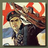 1939/1945 <br />UNIONE SOVIETICA